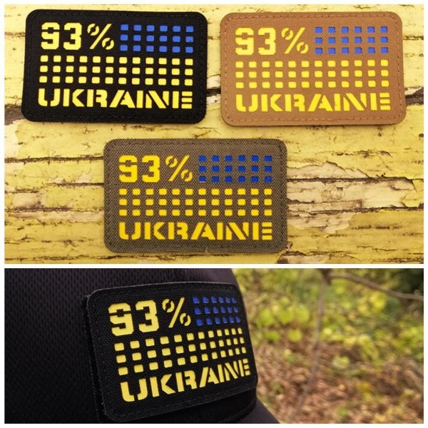 M-TAC НАШИВКА UKRAINE/93% ГОРИЗОНТАЛЬНАЯ LASER CUT YELLOW/BLUE/COYOTE