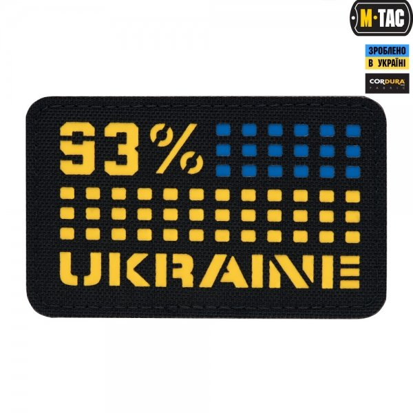 M-TAC НАШИВКА UKRAINE/93% ГОРИЗОНТАЛЬНАЯ LASER CUT YELLOW/BLUE/BLACK